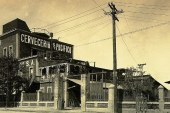 Historia cerveza en Mazatlan parte 2