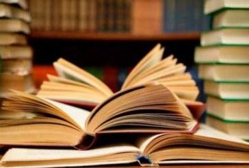 Diplomado de Literatura Mexicana  del Siglo XX