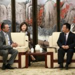 <center>Inicia la misión comercial sinaloense en China</center>