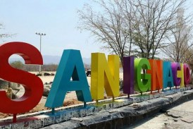 <center>San Ignacio de Loyola sorprenderá con su Espectacular Parador Fotográfico</center>
