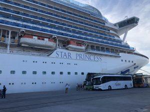 crucero turístico Star Princess Mazatlán