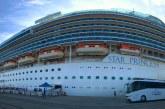Llegó a Mazatlán el Star Princess con 3,735 visitantes