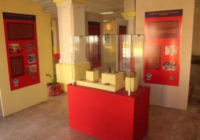Museo Regional de San Ignacio 04