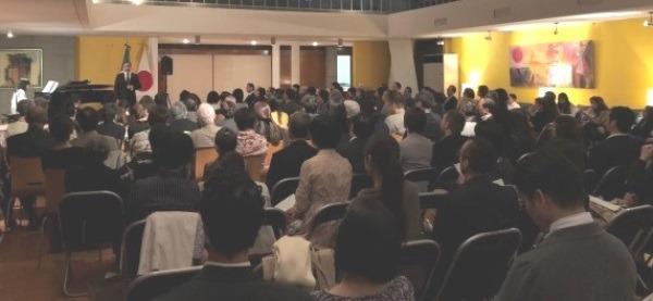 Tres SInaloenses en Japón un Éxito 2019 d