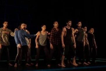 Licenciatura de Danza Contemporánea que ofrece la Escuela Profesional de Danza de Mazatlán