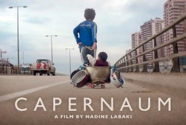 """""""Capernaum"""", este sábado en el Cinematógrafo."""