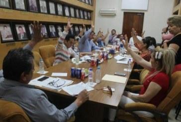 Fue aprobado por unanimidad el reglamento para la biodiversidad y desarrollo sostenible del municipio de Sinaloa.