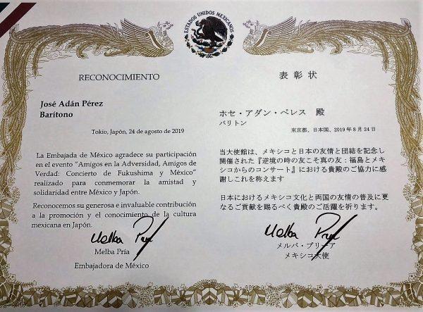 Adán Pérez Amigos en la Adversidad amigos de verdad Concierto de Fukushima y México 2019 3