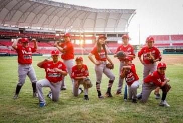 1er torneo infantil de la Liga Mexicana del Pacífico
