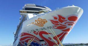 Cruceros en Mazatlán Navidad 2019