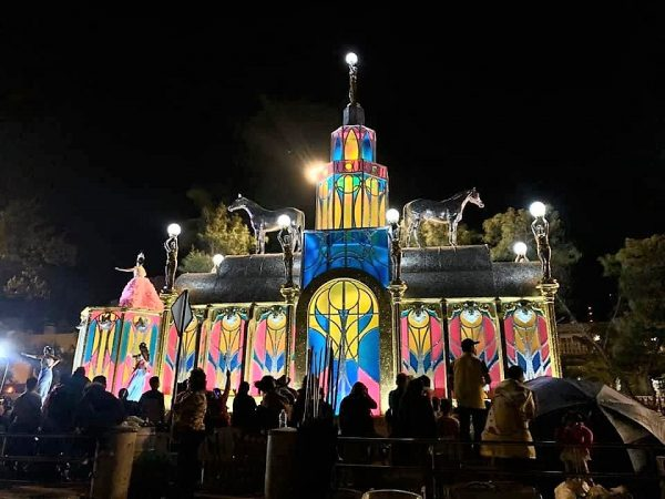 Carroza Brianda I Reina del Carnaval Internacional de Mazatlán 2020