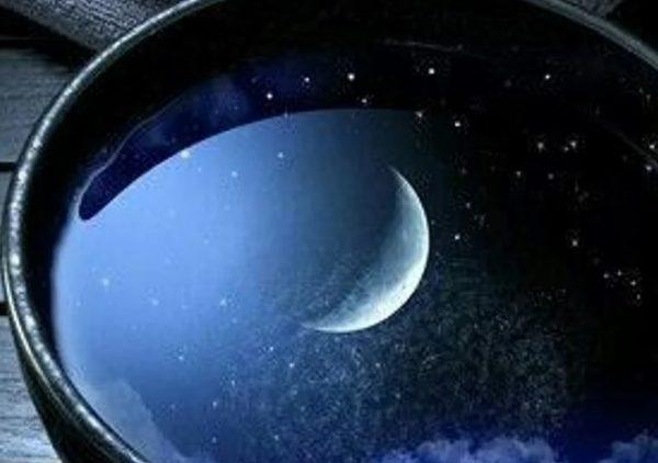 Ponchito y la Luna Cuento de Vargas Llosa MI 2