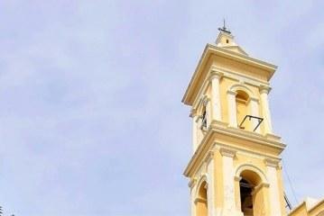La Noria Celebra el Día de San Antonio de Padua