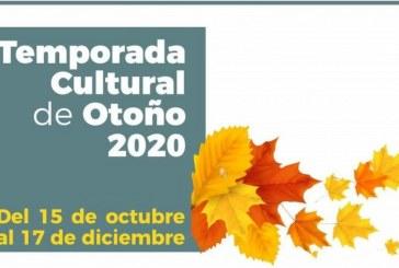 Anuncia el ISIC la Temporada Cultural de Otoño 2020
