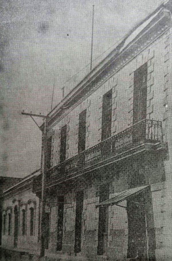 Tercer Edificio donde se ubicó Club Deportivo Muralla