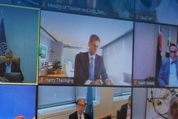 Reunión de Portugal del Comité de Crisis de la OMT sobre la Armonización de Procedimientos de Viajes Transfronterizos