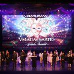 Sensacional la Velada de las Artes 2021 de Mazatlán