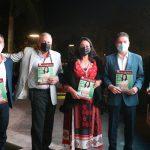 """Presentación del Programa de Embajadores y la revista """"El Profesionista"""""""