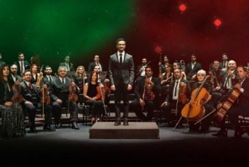 Mi Banda el Mexicano y la Orquesta del Instituto de Cultura en concierto el 10 Abril 2021