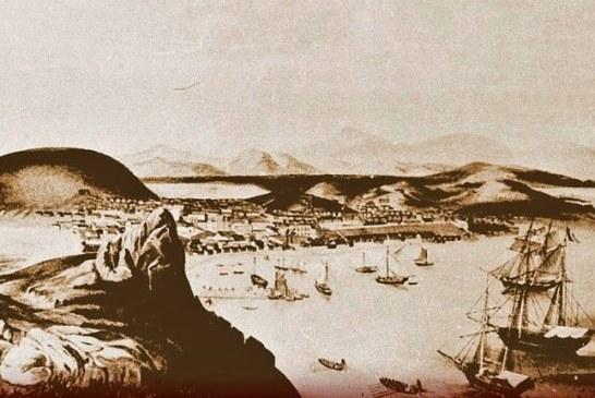 La Ciudad y Puerto de Mazatlán Nunca Fue Legalmente Fundada