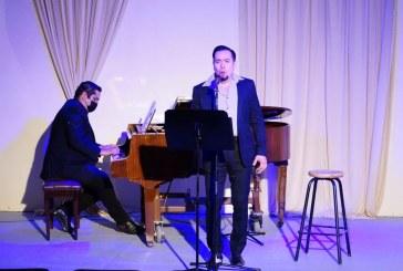 Óscar Gómez presenta extraordinario concierto.